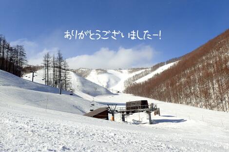15_03_23_14