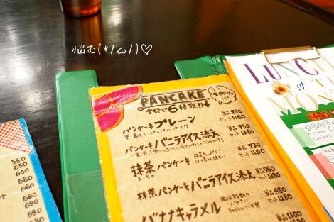 15_11_11_03