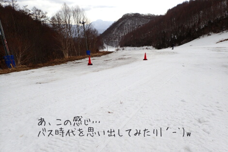 16_03_20_15