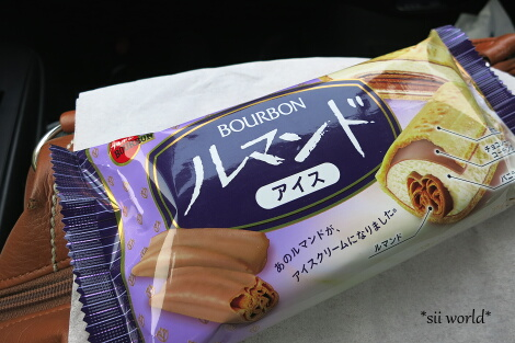 17_03_20_11