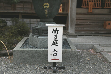 17_04_16_03