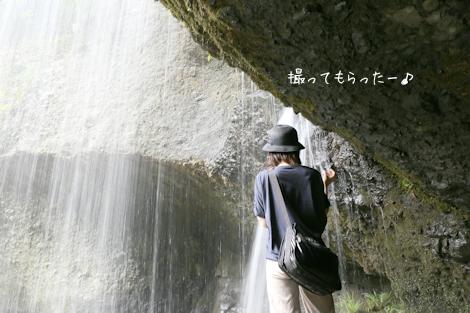 17_07_16_01