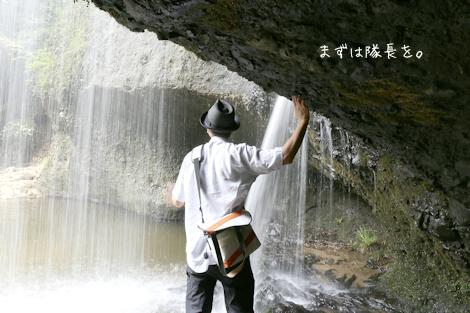 17_07_16_08