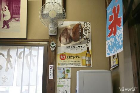 17_09_03_10