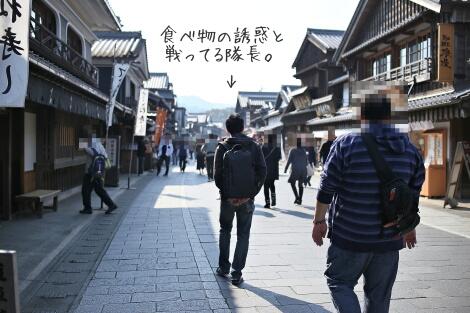 17_11_05_12