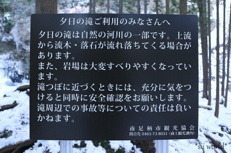 18_01_27_13