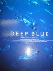 Deep_blue_1