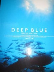 Deep_blue_2