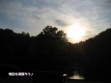 07_05_01_05_700