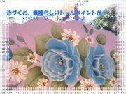 07_10_05_04_370