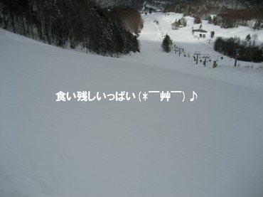 08_04_01_08_700