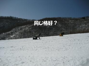 09_02_19_03_700