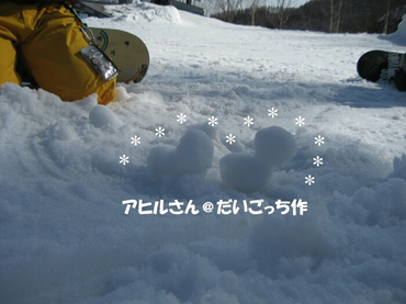 09_02_19_10_700
