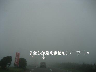 07_09_28_01
