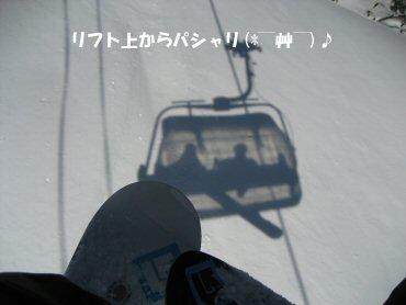 08_01_10_02