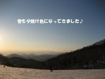 08_01_10_06