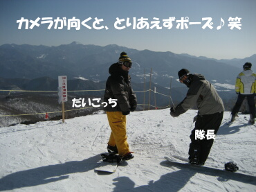 09_02_19_02