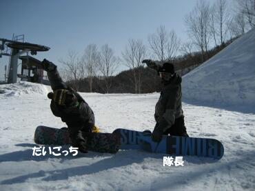 09_02_19_09