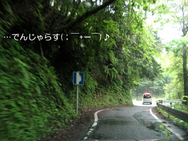 09_05_11_03