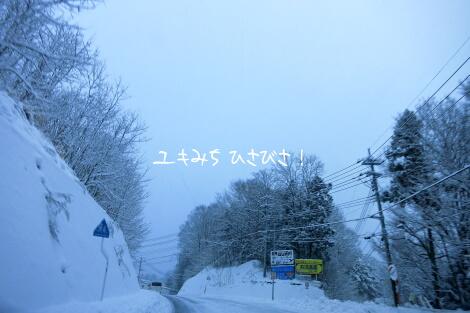 13_12_16_1