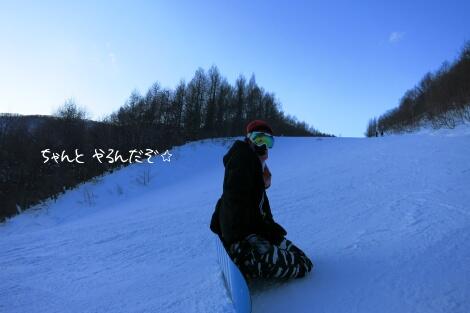14_12_30_08