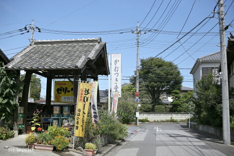 17_09_03_08