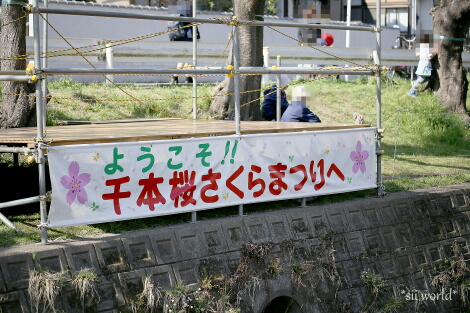 18_03_25_10