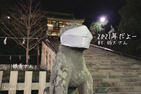 21_01_07_01